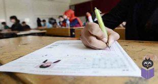 Kapatılan-Özel-Okul-Öğrencilerinin-20-Bini-Özele-Kaydoldu