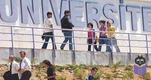 Sınavsız-İkinci-Üniversite-İçin-Kayıtlar-11-Eylül'de-Başlayacak