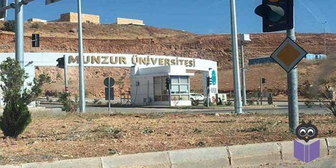 Hayalet-Üniversitelere-Her-Gün-Yenisi-Ekleniyor