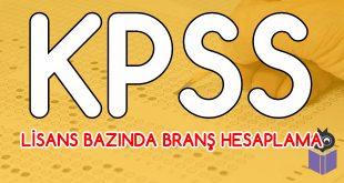 KPSS-Branş-Sıralaması-Nasıl-Öğrenilir-2018-ÖSYM-Lisans-Branş-Hesaplama!